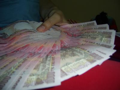 Rupias, como sentirse rico